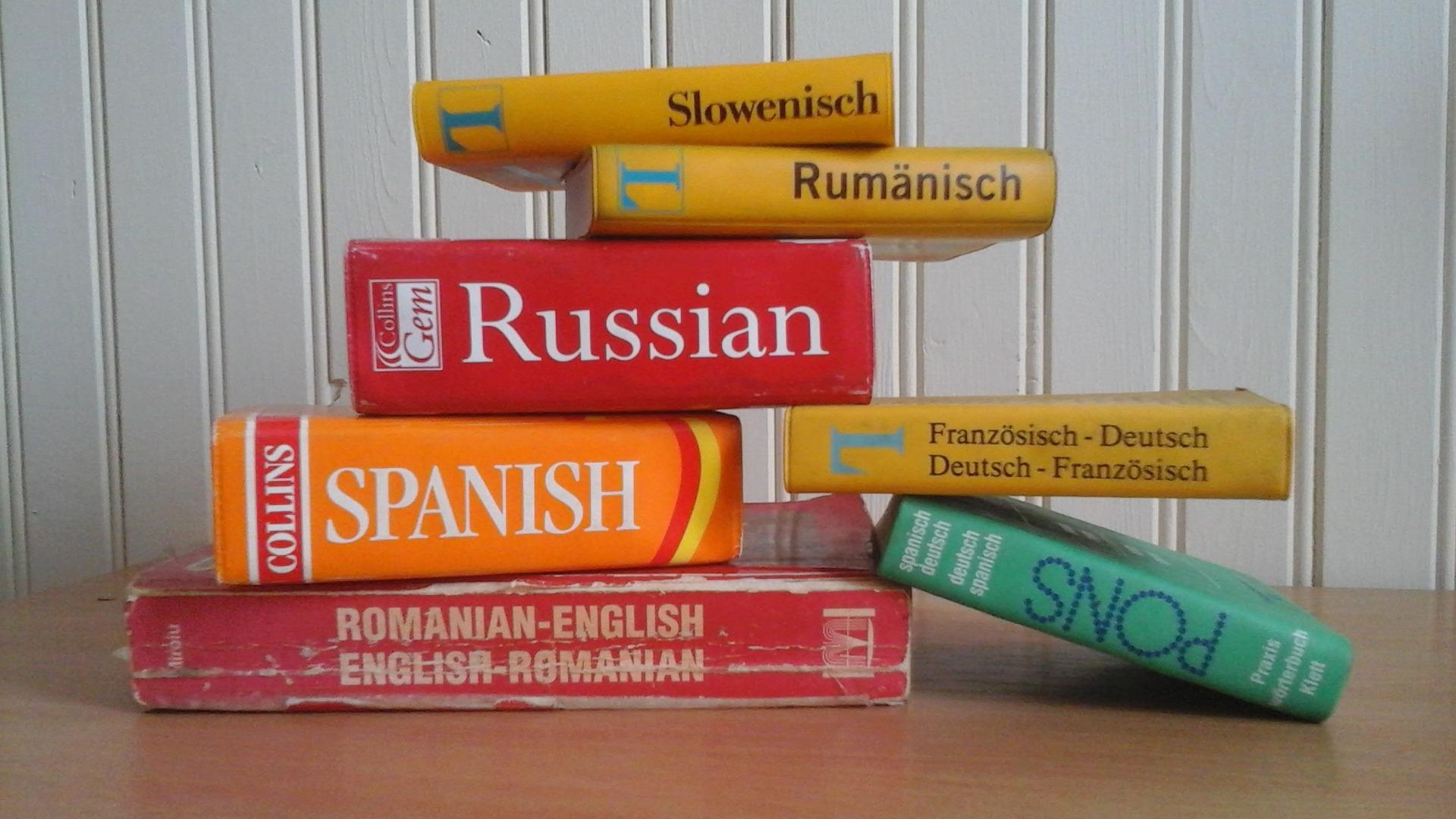 Обучение языкам